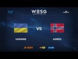 Ukraine vs NOREG, WESG 2017 CS:GO European Qualifier Finals