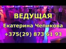 Эволюция танца Чепикова Екатерина