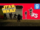 ПОД ПОКРОВОМ НОЧИ - GMod Rise of the Clones Star Wars RP SRSP