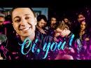 Oxxxymiron - Oi, you Верни 2015 Под бит NO NO