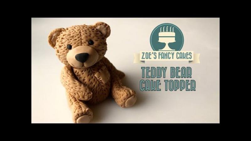 Fondant teddy bear cake decorating How To Cake Free Tutorial