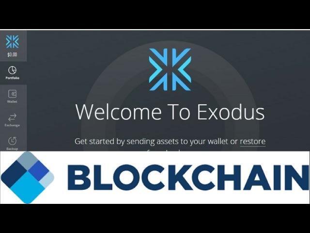 Как Добавить Exodus в Кошелек Блокчейн
