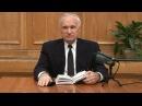 Ложные пути и цели (МДА, 2008.11.18) — Осипов А.И.