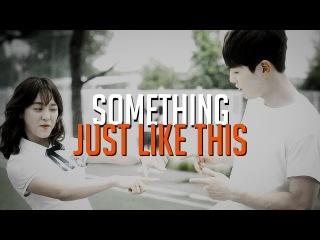 MV School 2017 ( 2017) | Ra Eun Ho & Hyun Tae Woon | Something Just Like This.