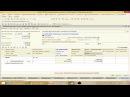 Учет операций по санкционированию в 1СБухгалтерии Государственного Учреждения 8 ред 1.0