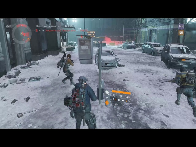TheDivision Ночное пати
