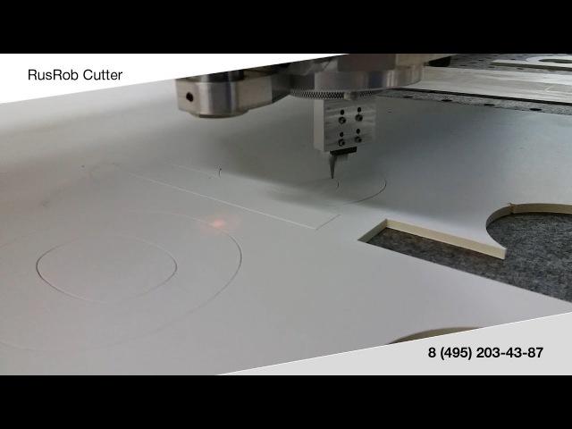 Раскрой пенокартона планшетным режущим плоттером RusRob Cutter