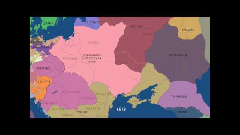 Історія українських земель з 1000 по 2016 рік смотреть онлайн без регистрации