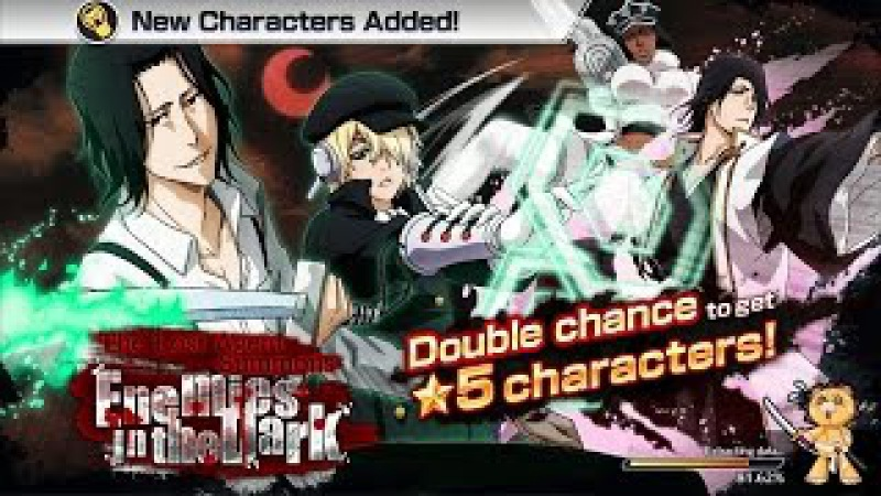 ТЕСТ НОВЫХ ПЕРСОНАЖЕЙ (The Lost Agent: Enemies in the Dark) | Bleach Brave Souls 41