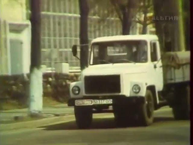 1988 год. Новые грузовики ГАЗ 3307.