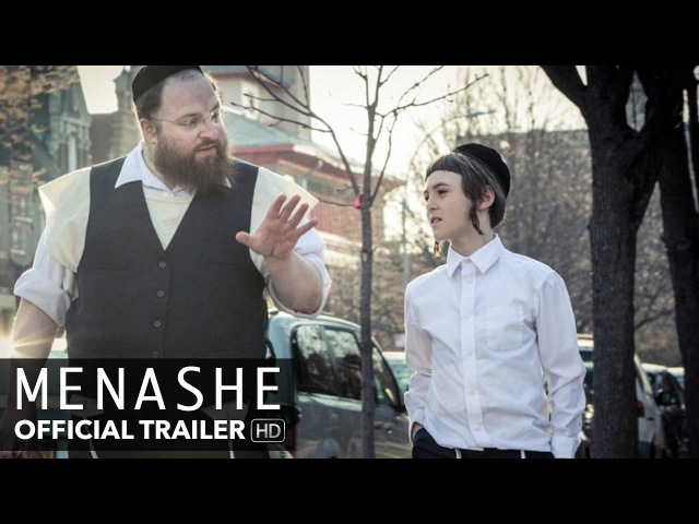 Менаше / Menashe 2017 Official Trailer