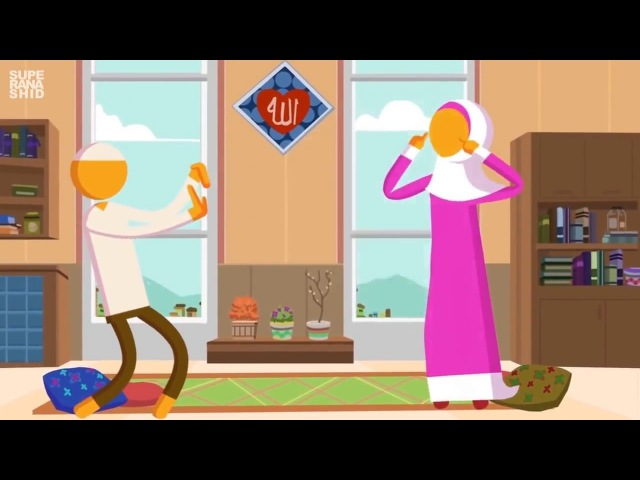 [3⁄6] Привычки счастливой Мусульманской Семейной Пары׃ Они находят утешение друг в друге.