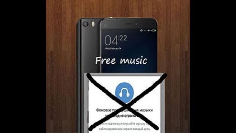 Как слушать музыку в ВК без интернета и ограничений.НОВЫЙ способ!