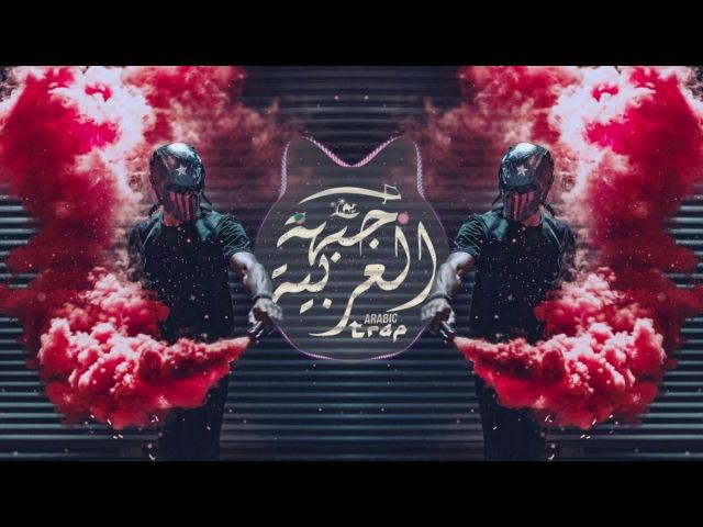 Paapi Muzik - Dream a Little   Purple Haze ( Best Trap )