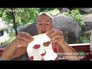 Лосьоновые маски