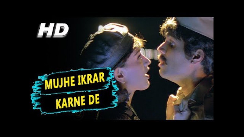 Mujhe Ikrar Karne De | Abhijeet Bhattacharya, Poornima | Bhai Songs | Sunil Shetty, Sonali Bendre