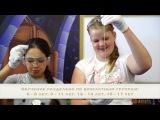 Канал Пушкино Live. Выпуск № 7 от 21.06.2017 г. Школа научных экспериментов