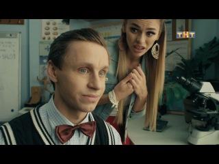 Универ. Новая общага, 7 сезон, 53 серия (27.11.2017)