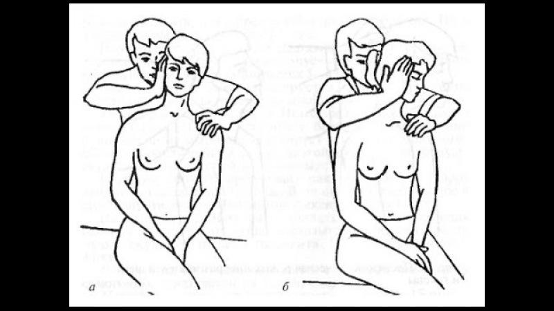 эмоциональное и физическое напряжение тела невротика, как расслабиться