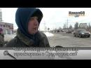 Люди говорят - Что происходит с общественным транспортом в Среднеуральске