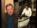 Памяти Муслима Магомаева. Момент Истины. 01.12.2008