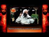 Хусейн аль-Фахид: «Али и его шииты — боги Мусы»