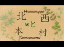 [субтитры | 06] Тетрадь дружбы Нацумэ 6 | Natsume Yuujinchou Roku | 6 серия русские субтитры | SR