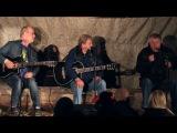 KSPUS 2016, Вадим и Валерий Мищуки, Леонид Сергеев, пятничный концерт на пентагоне
