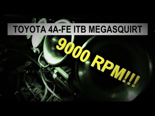 4afe ITB Megasquirt 9000 RPM (9)