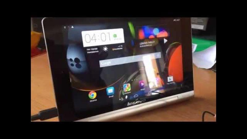 Прошивка Lenovo Yoga Tablet 8 (B6000) модель 60044 » Freewka.com - Смотреть онлайн в хорощем качестве