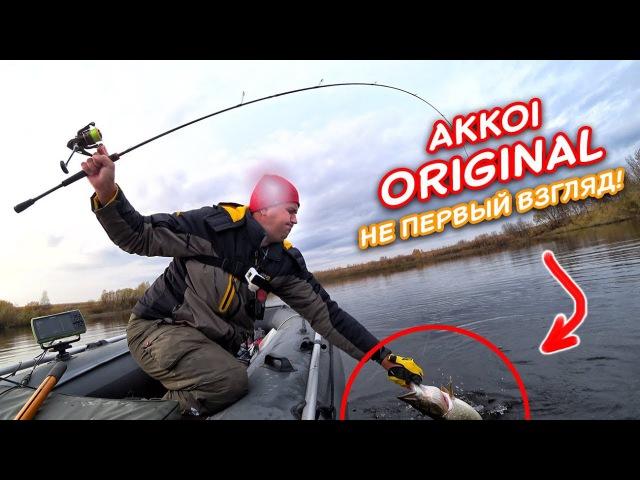 Новый БЮДЖЕТНЫЙ силикон! Akkoi original. Не первый взгляд!