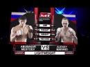 Абубакар Местоев vs Алексей Махно, M-1 Challenge 85 f,e,frfh vtcnjtd vs fktrctq vf[yj, m-1 challenge 85
