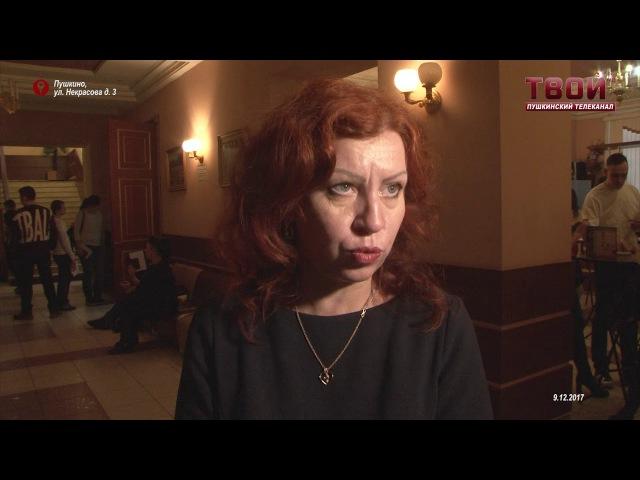 День донора в Пушкино
