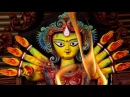 Лечение от от сглаза, порчи и колдовства. Мантра Богине Дурга