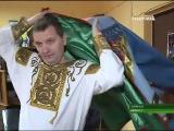 У народного ансамбля Ватага появились новые сценические костюмы 28 11 17