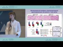 Эндометриоз и эндометриоидный рак яичников