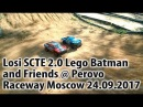 Losi SCTE 2 0 Lego Batman and Friends @ Perovo Raceway Moscow 24 09 2017