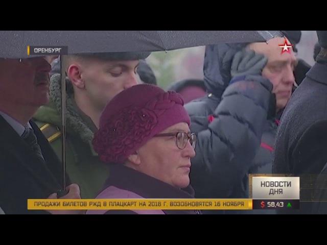 Вызываю огонь на себя: памятник погибшему в Сирии офицеру Прохоренко открыли в О...