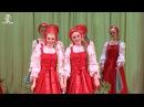 Концерт Ансамбля Берёзка 2017