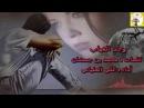 ❶ شيلة غزليه طرب روعه ll وجد الغياب ll مسرع 2017 ~ 2018 HD I mp3