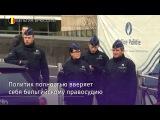 Бельгийская прокуратура получила ордера на арест каталонских политиков