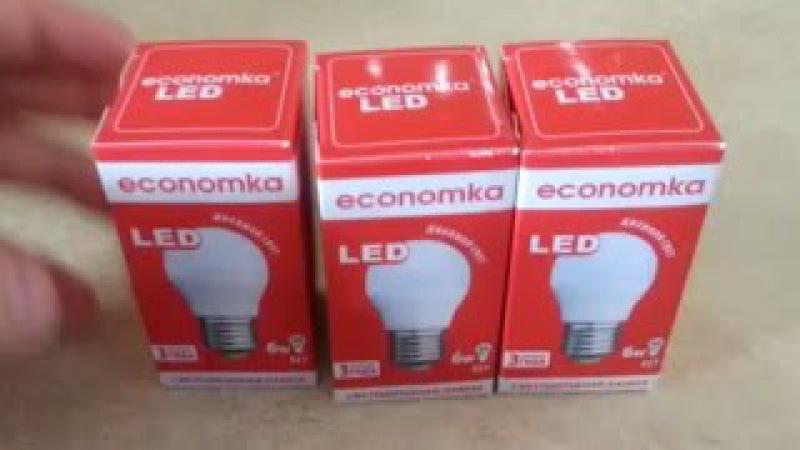 Обман - светодиодные лампы Экономка 6 Ватт