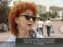 Блиц-опрос дмитровчан на тему санкций
