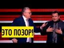 В ПУХ И ПРАХ Жириновский РАЗНЁС пресс конференцию Путина и всего его УКАЗЫ Хлопали все