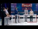 Інша Україна з Михайлом Саакашвілі. Національна зрада: хто знову вкрав реформи?