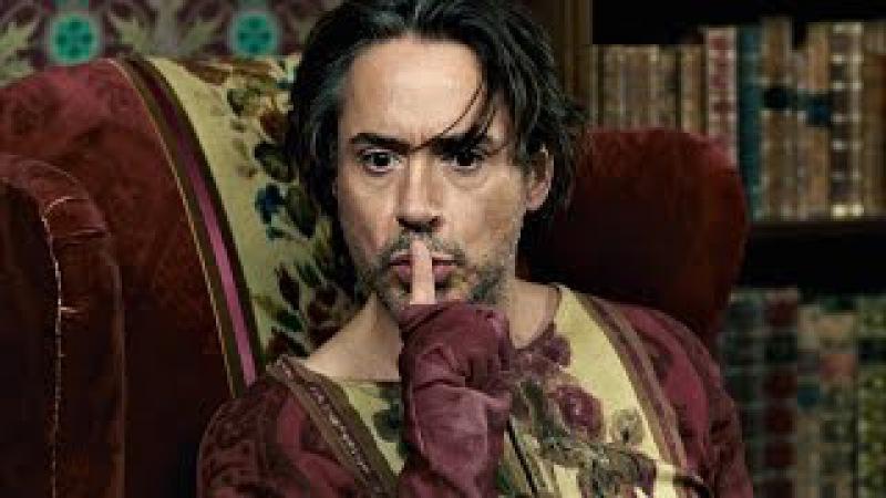 Конец? Шерлок Холмс: Игра теней. 2011