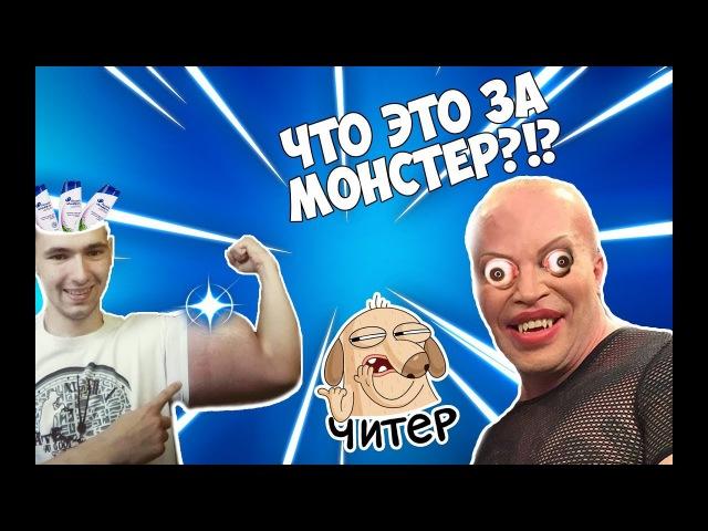 Кирилл Терешин ПОДБОРКА ПРИКОЛОВ