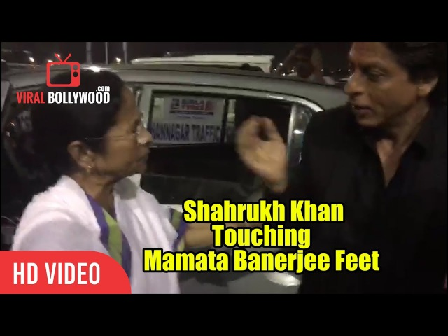 Shahrukh Khan Touching Mamata Banerjee Feet | SRK With Mamata Banerjee At Kolkata airport