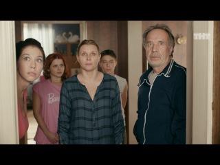 Ольга: Жопа в небесах? из сериала Ольга смотреть бесплатно видео онлайн.