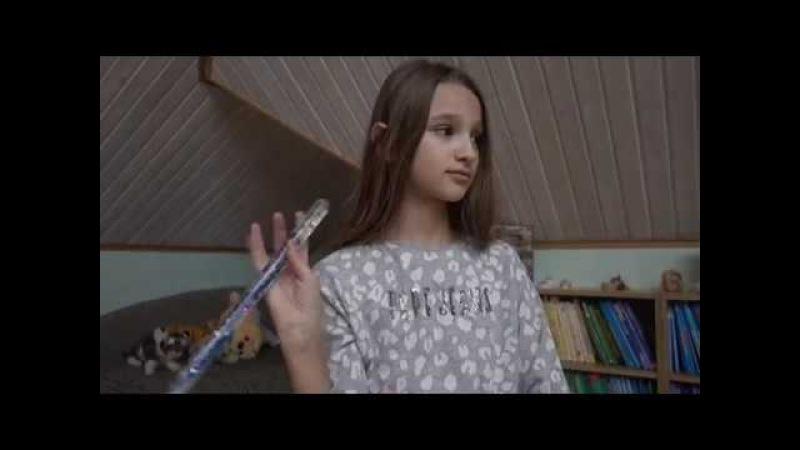 Сериал друзьяЛиза Анохина2 серия